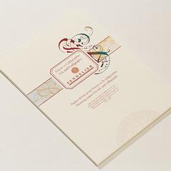 kalligraphieblock